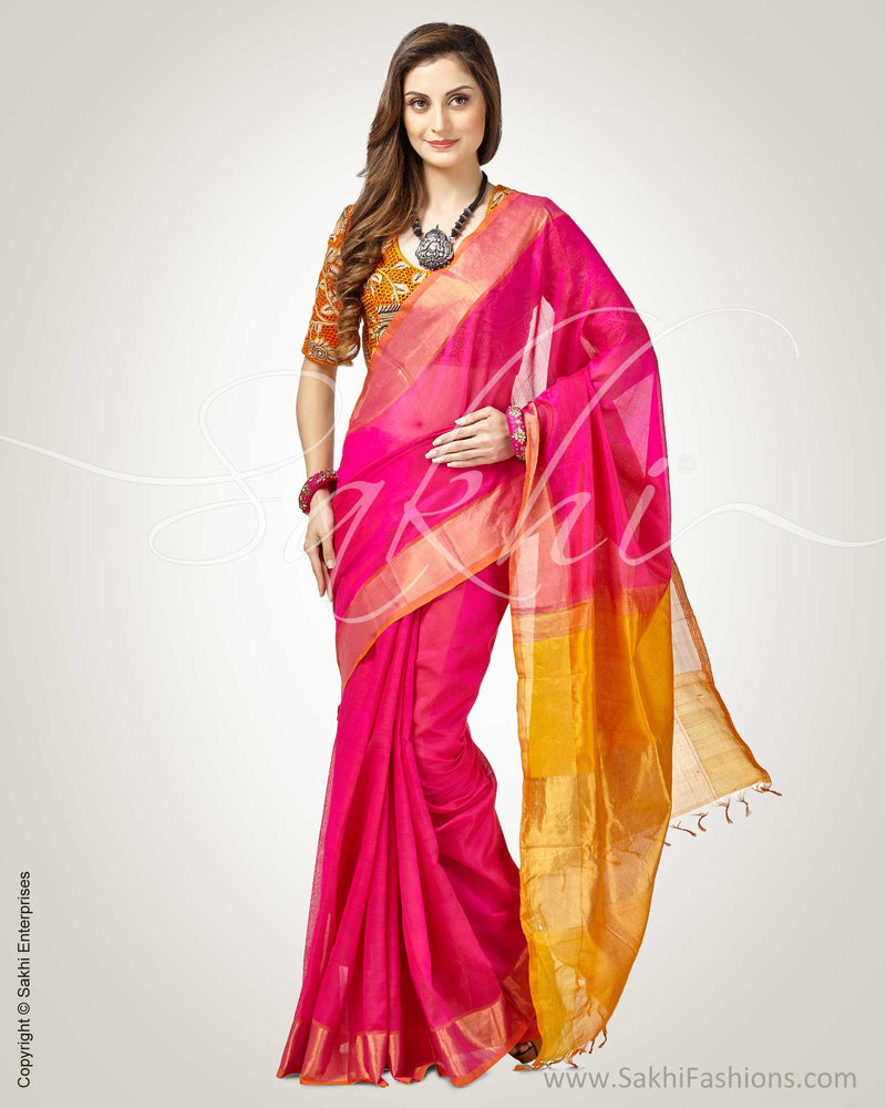 SR-0896 - Pink & yellow pure Uppada Cotton silk saree