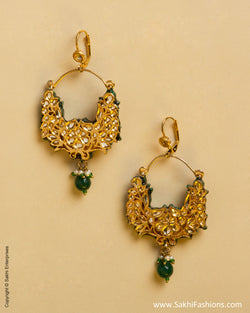 AD-0043 Green & Gold Mix Metal Hanging