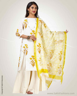 CDP-24506 Yellow Salwar