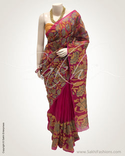 DPS-14297 - Pink &  Pure Organza Silk Saree