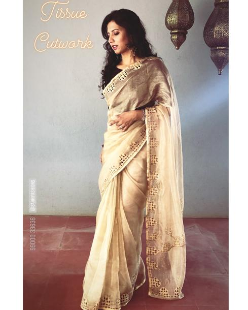 EE-R2158 - Gold &  Tissue Saree