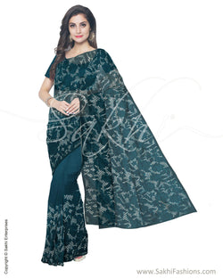 ITS-18803 - Blue &  Faux Tussar Saree