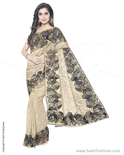ITS-18811 - Beige &  Faux Tussar Saree