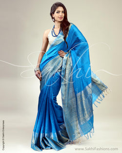 SR-0403 Blue & Gold Dupion Saree