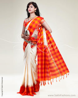 SR-0511 - Cream & Multi Pure Silk Saree