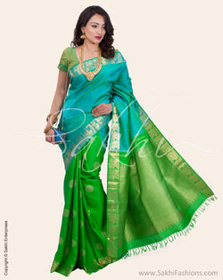 SR-0602 - Green & Blue Pure Kanchivaram Silk Saree