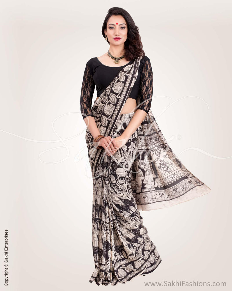 SR-0638 - Beige & black Silk & Cotton saree