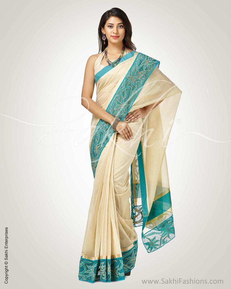 SR-0784 - Beige & Blue Supernet Saree