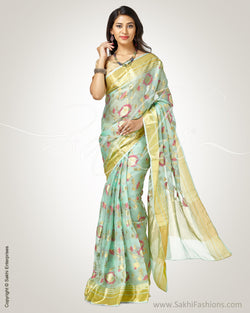 SR-0802 - Blue & Gold Pure Silk Kota Saree