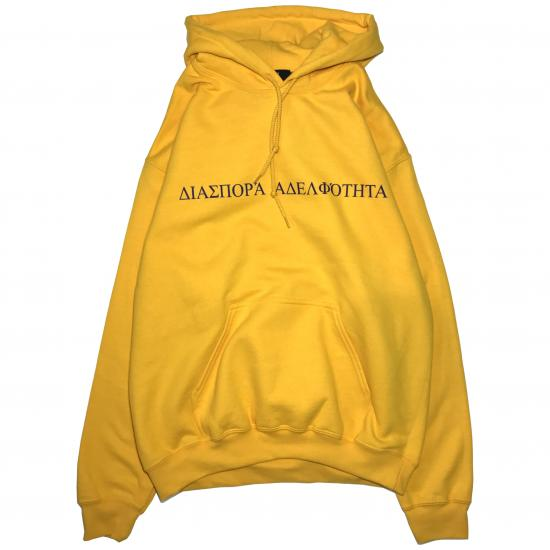 LONG LETTER MAGIC CIRCLE HOODIE (GOLD)