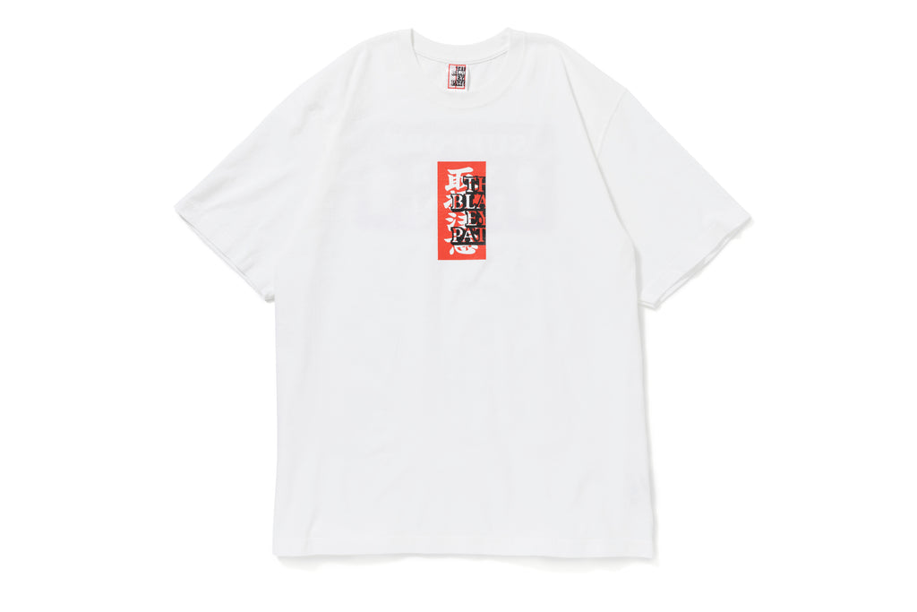 SUPPORT YOUR LOCAL HANDLE WITH CARE LABELL TEE(WHITE) -BLACK EYE PATCH