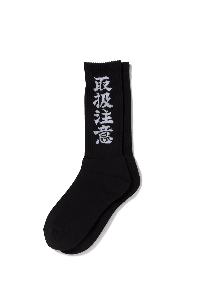 HANDLE WITH CARE SOCKS(BLACK) -BLACK EYE PATCH