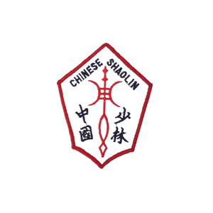 Chinese Shaolin Patch
