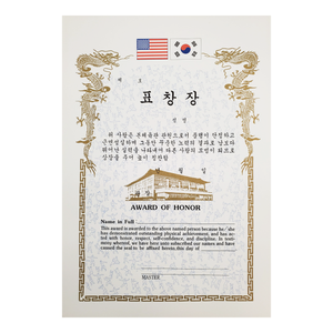 "Certificate ""Outstanding"" With Flag Logo"