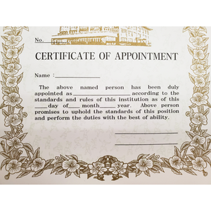 "Certificate ""Appointment"" With OLD WTF Logo"
