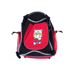 BMA Kids Backpack