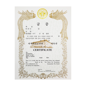 "Certificate ""Keub"" With Old WTF Logo"