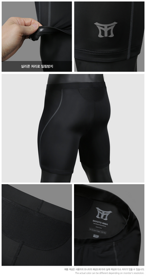 MOOTO Rash Guard Shorts