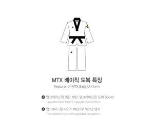 MTX Basic White Uniform (BV)