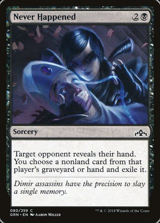 Never Happened [Guilds of Ravnica] | TCG Master