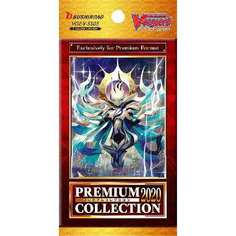 Product image for TCG Master