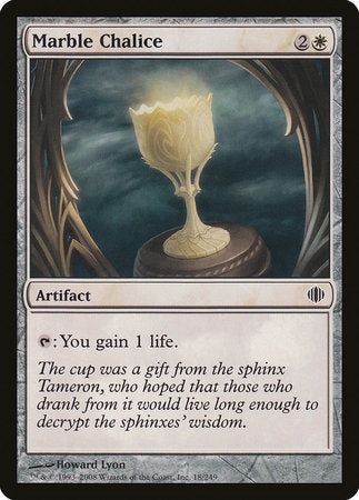 Marble Chalice [Shards of Alara] | TCG Master