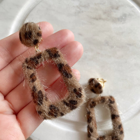 Cozy Leopard Ear Clips