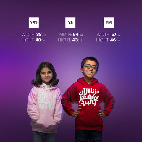 Youth Hoodie Size Chart