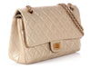 Chanel Small Gold Reissue 225 Double Flap