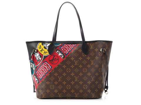 Louis Vuitton Kabuki Neverfull MM