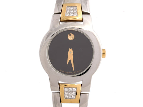 Movado Amorosa Ladies Diamond Watch