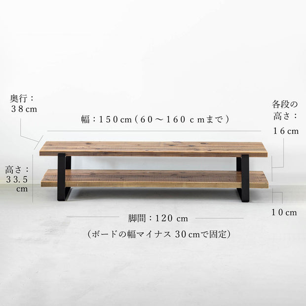 THE TV BOARD / LOW TABLE  古材 × Black Steel