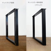 THE LEGS / Round Table Base × Steel(PRO.)