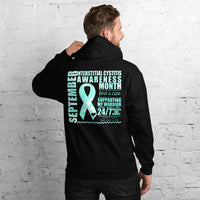 September Interstitial Cystitis Awareness/SUPPORTER Marble Print Unisex Hoodie