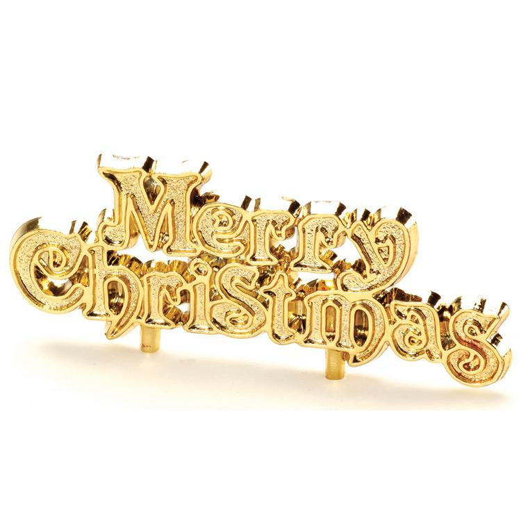Gold Merry Christmas Cake Decoration