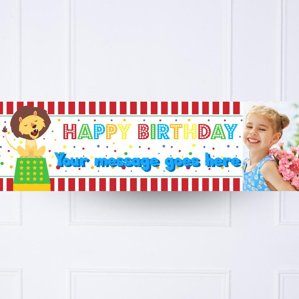 Circus Carnival Personalised Party Banner