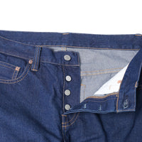 【訂製】H07 Indigo High-Rise 14oz. Straight Cut Jeans
