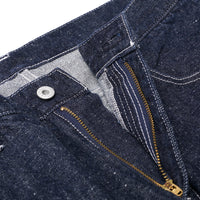 【訂製】14oz. Raw Woven Cotton Shorts Jeans