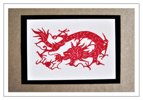 Chinese Papercut Greeting Card w/Envelope - Dragon   CFA12