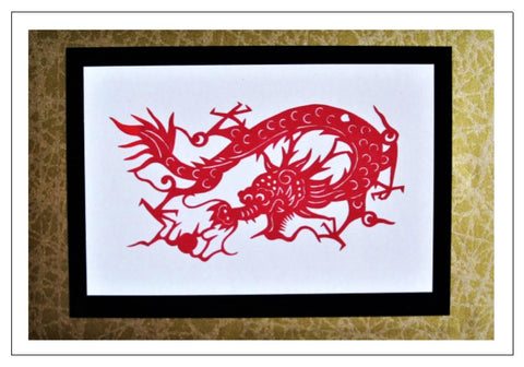 Chinese Papercut Greeting Card w/Envelope - Dragon   CFA13