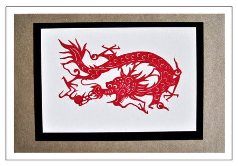 Chinese Papercut Greeting Card w/Envelope - Dragon   CFA14