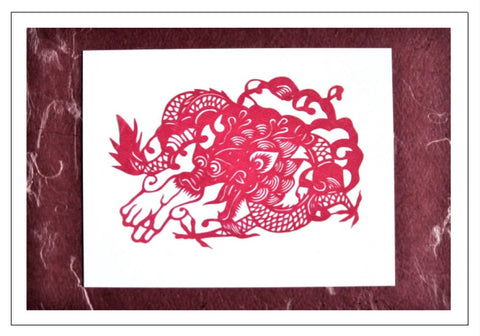 Chinese Papercut Greeting Card w/Envelope - Dragon   CFA15