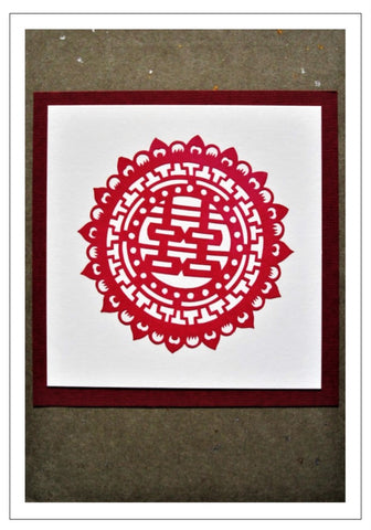 Chinese Papercut Greeting Card w/Envelope - Double Happiness   CFA21
