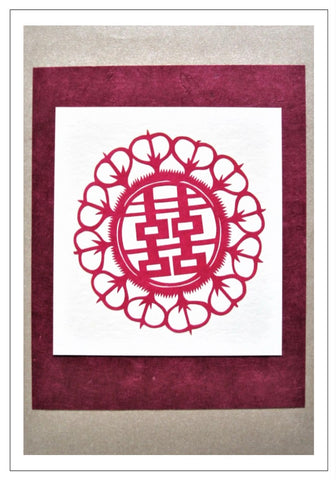 Chinese Papercut Greeting Card w/Envelope - Double Happiness   CFA22