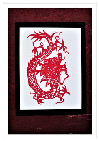 Chinese Papercut Greeting Card w/Envelope - Dragon   CFA28