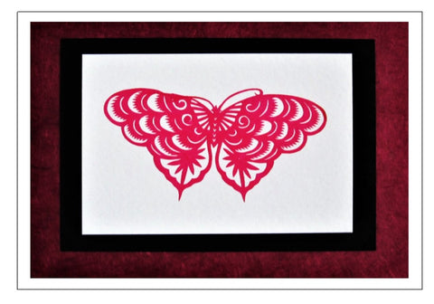 Chinese Papercut Greeting Card w/Envelope - Butterfly   CFA2