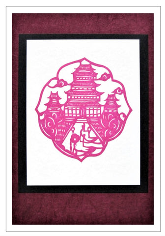 Chinese Papercut Greeting Card w/Envelope - Temple Scene   CFA32