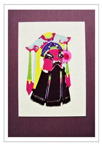 Chinese Papercut Greeting Card w/Envelope - Minature Opera Mask   CFA37
