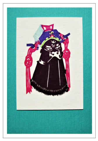 Chinese Papercut Greeting Card w/Envelope - Minature Opera Mask   CFA38
