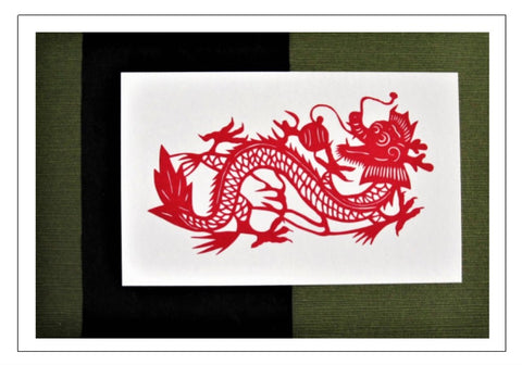 Chinese Papercut Greeting Card w/Envelope - Dragon   CFA3